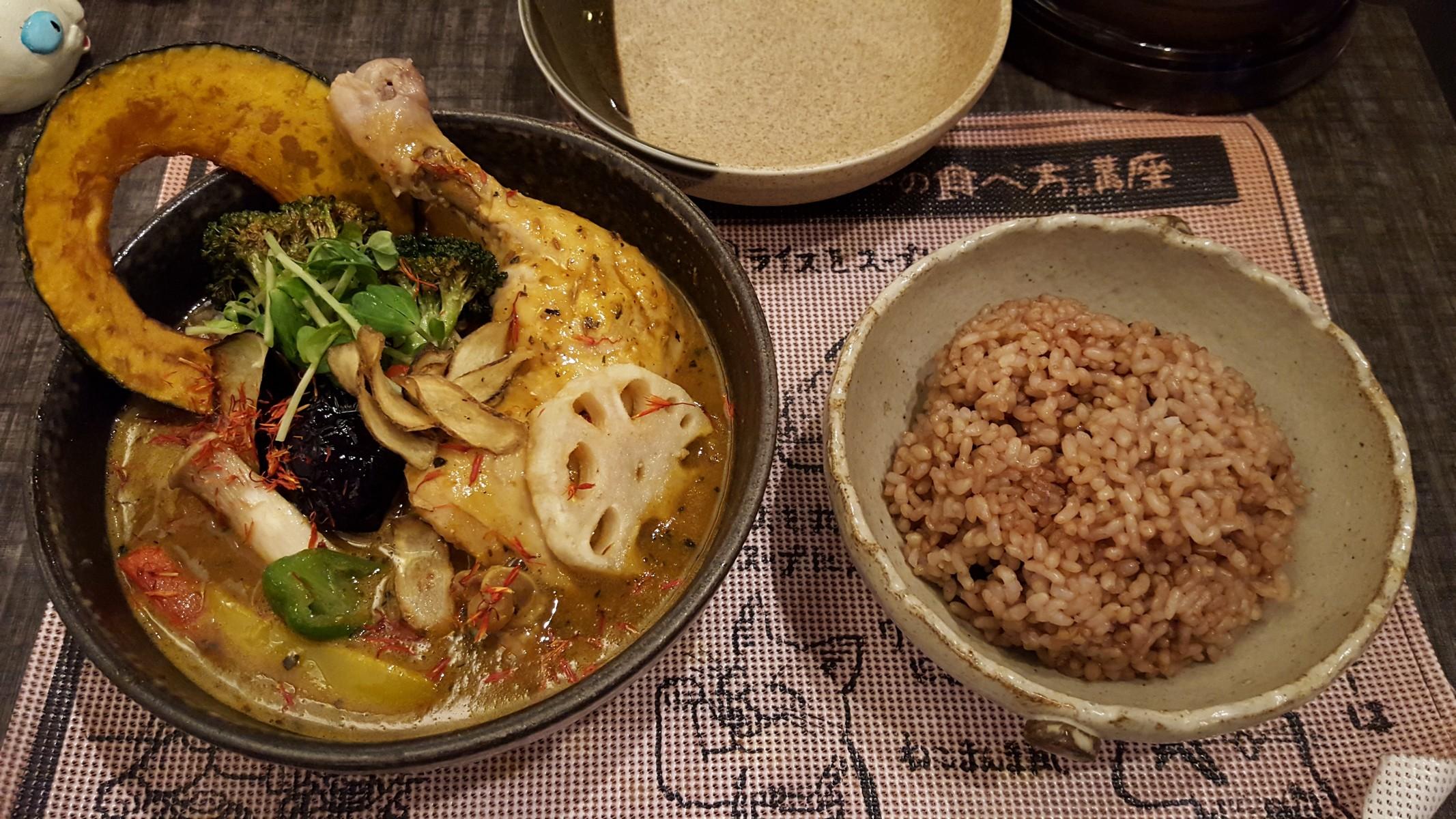 たっぷり野菜と熟成チキンのスープカレー、オリジナルスープ、4辛、玄米【薬膳スープカレー・シャナイア/恵比寿】