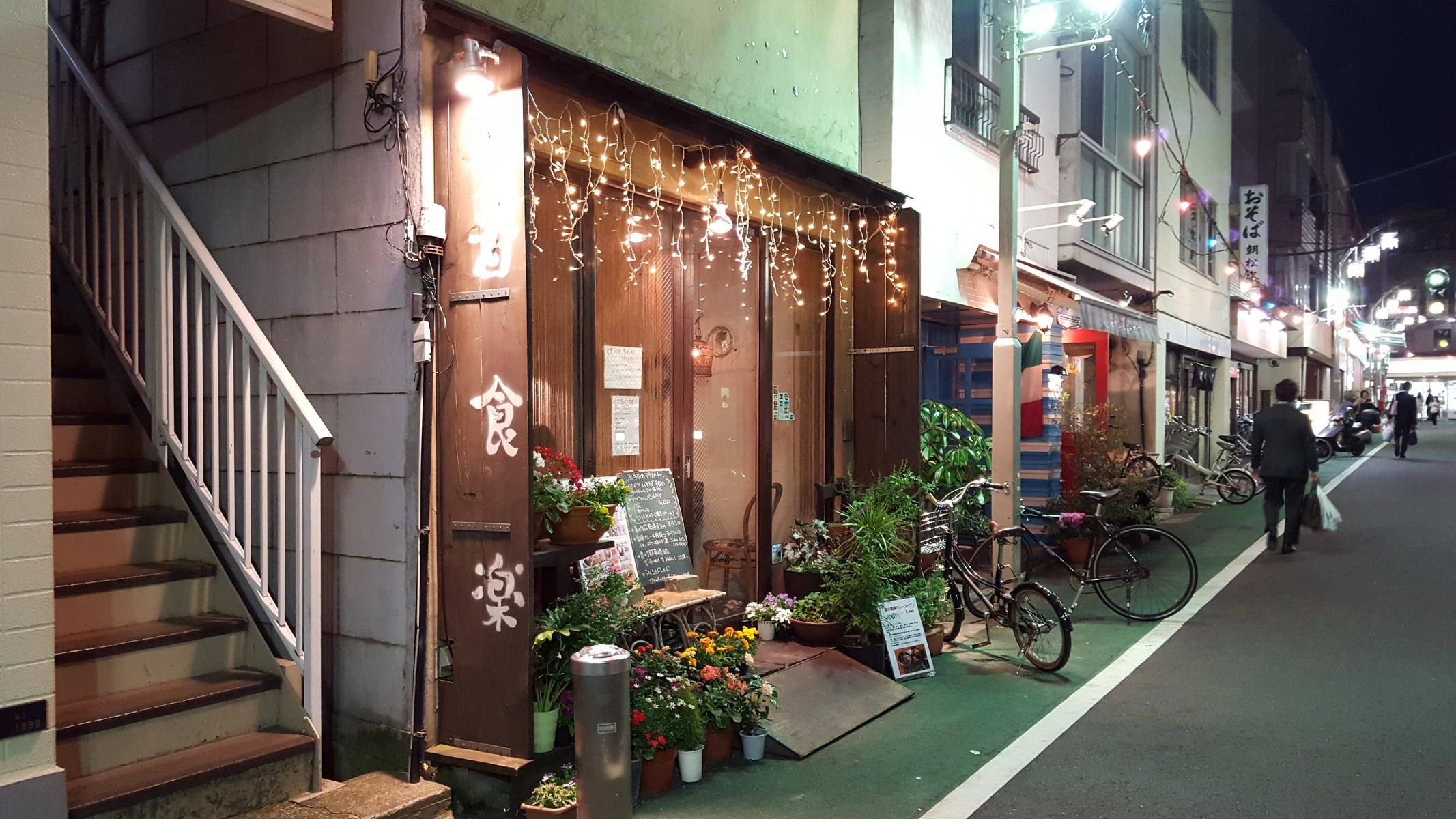 店舗外観【香食楽(かくら)/中目黒】