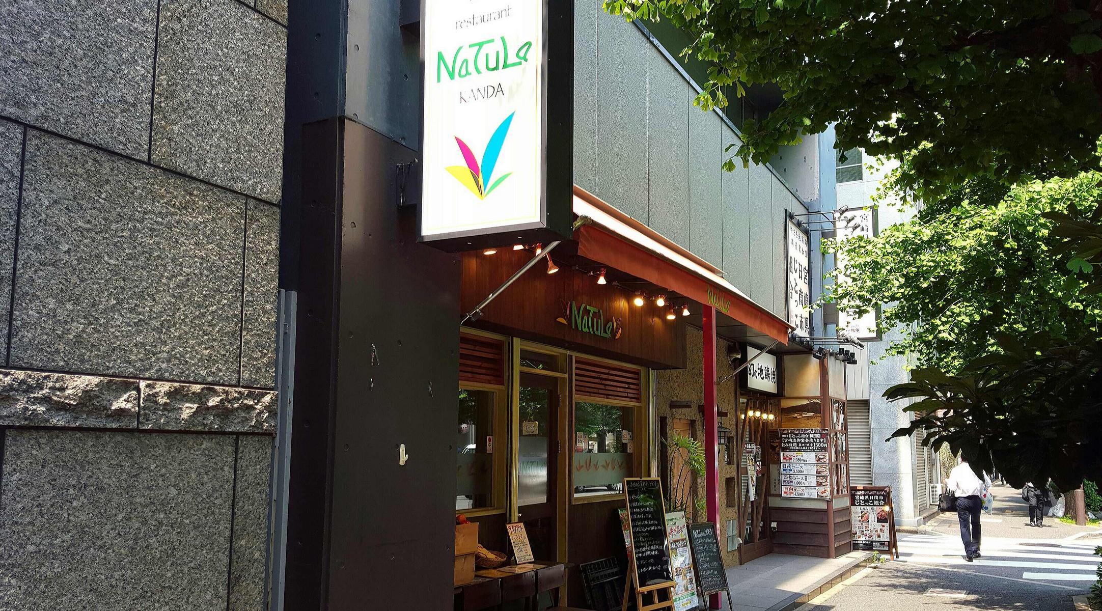 店舗外観【ナチュラ/神田】