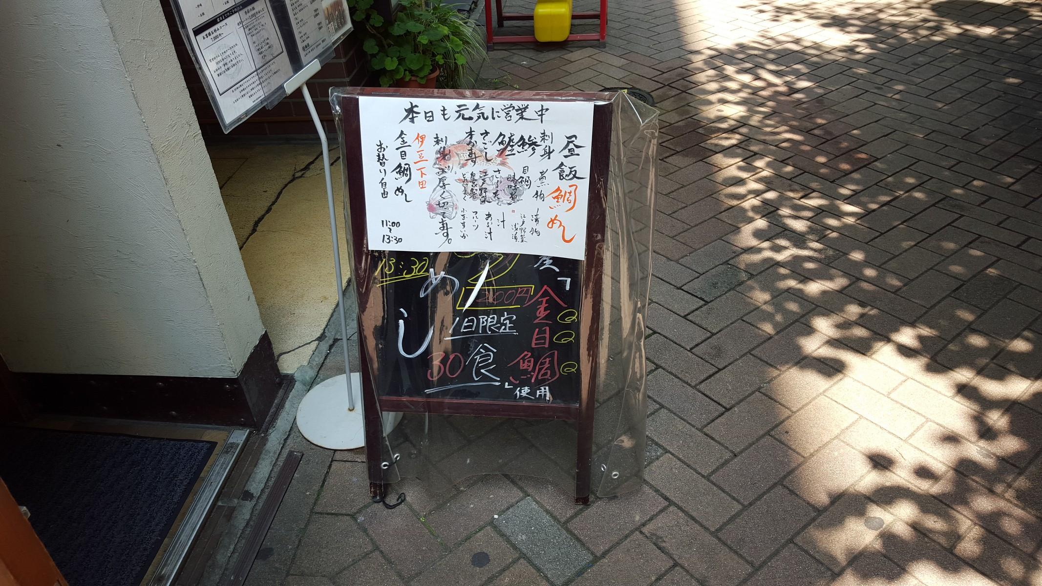 ランチメニュー【尾辰/銀座】