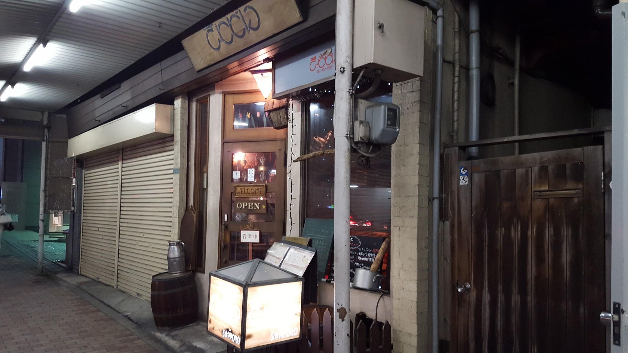 店舗外観【きーとどん/目黒】