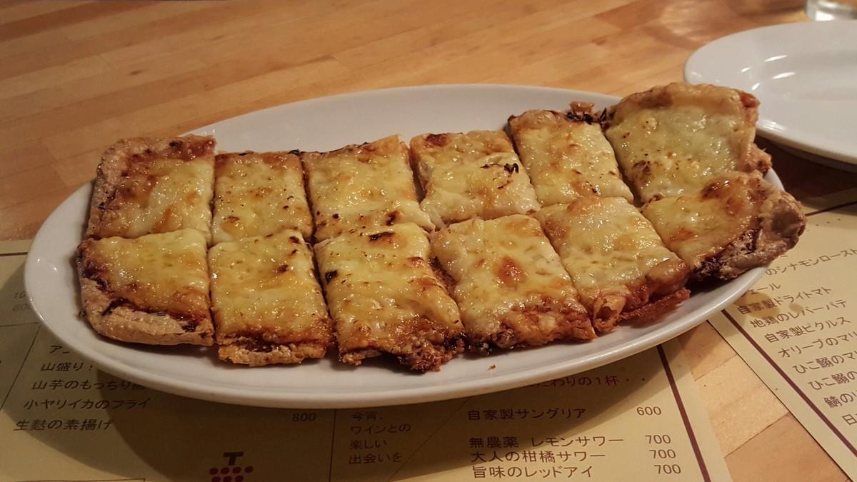 小野食品の油揚げピザ【カフェ ブリュ/神泉】