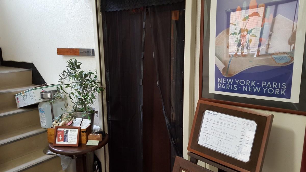 店舗入口【ポンレヴェック/神泉】
