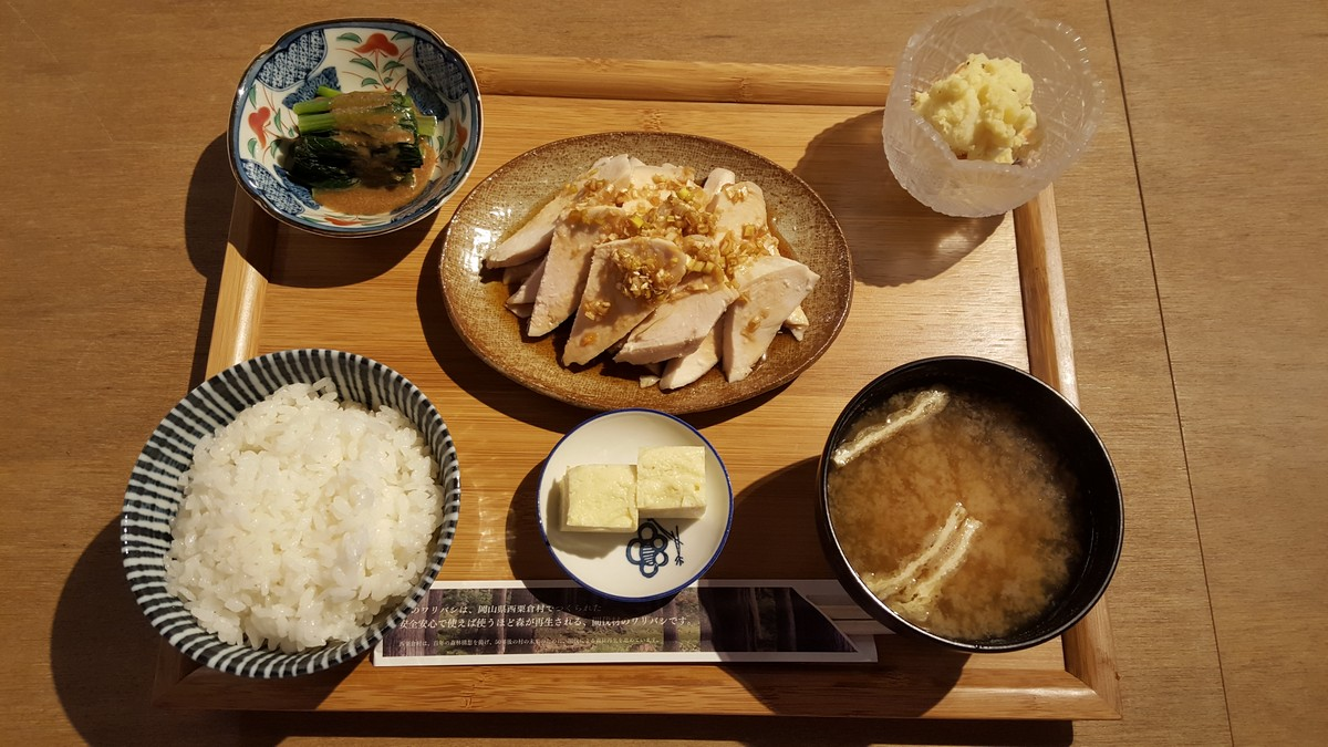 蒸し鶏ネギソース定食【都電テーブル/向原】