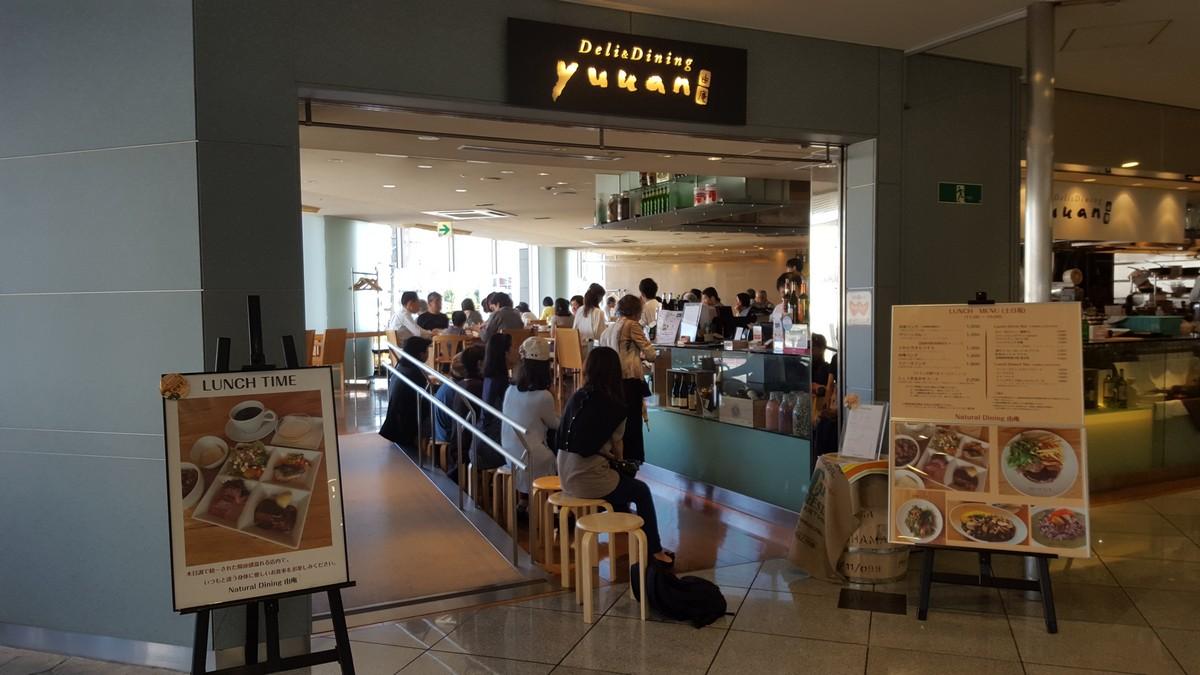 店舗入口【ユウアン/目黒】