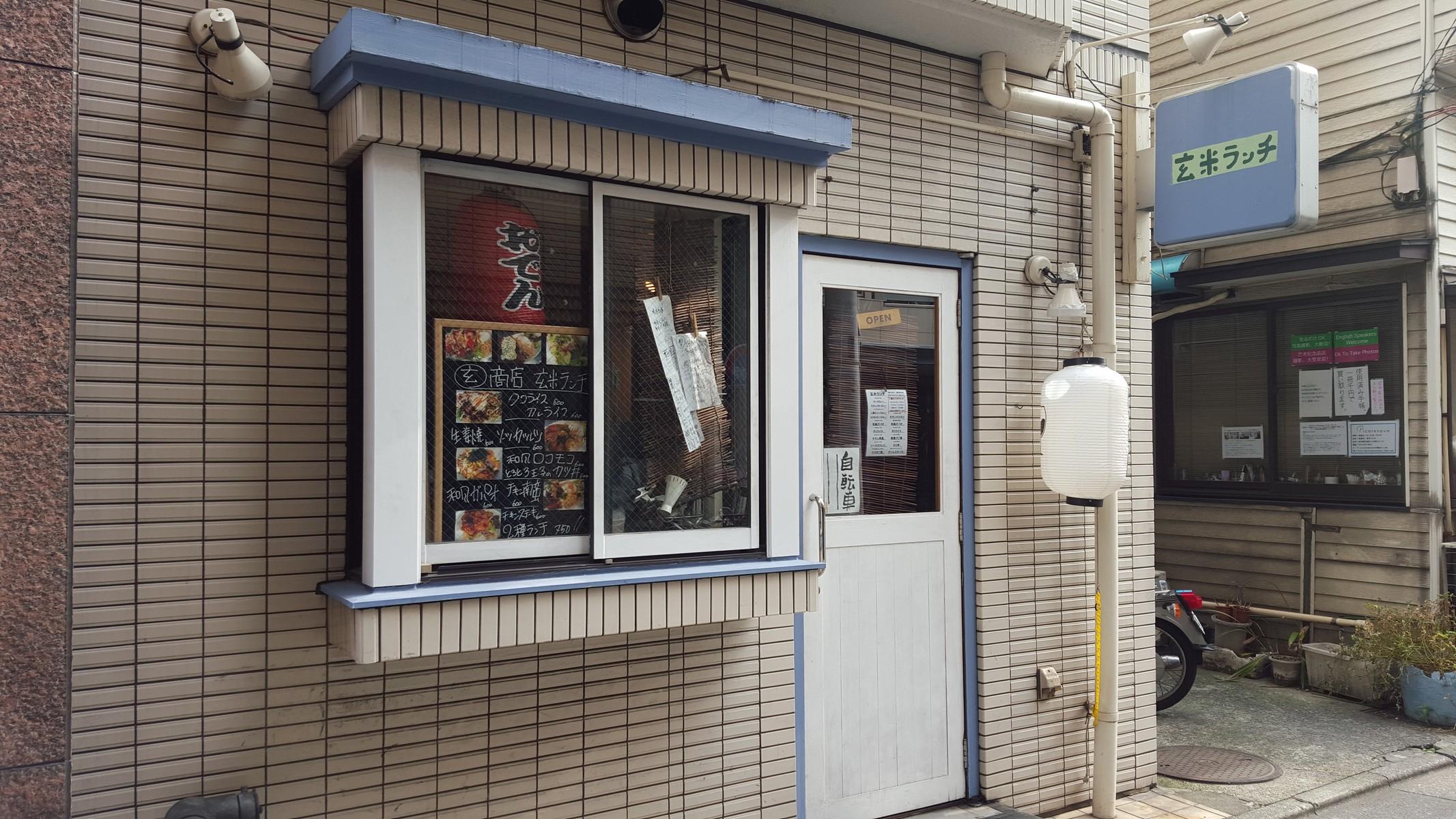 店舗外観【マルゲン商店/中目黒】