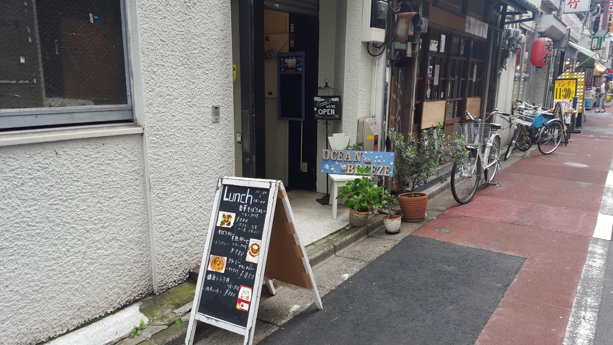 店舗入り口【OCEAN Breeze/神田】