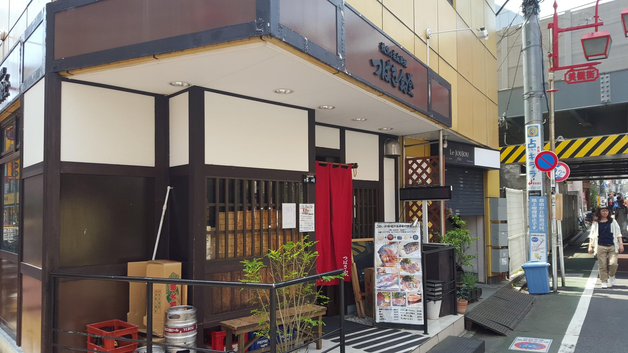 店舗外観【つばき食堂/自由が丘】