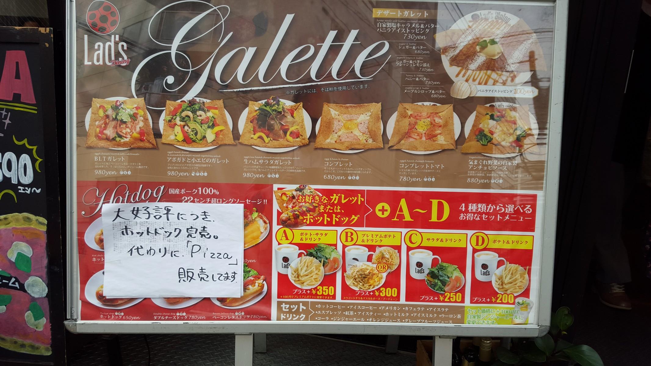 店舗のメニュー看板【ラッツダイニング/新宿御苑前】