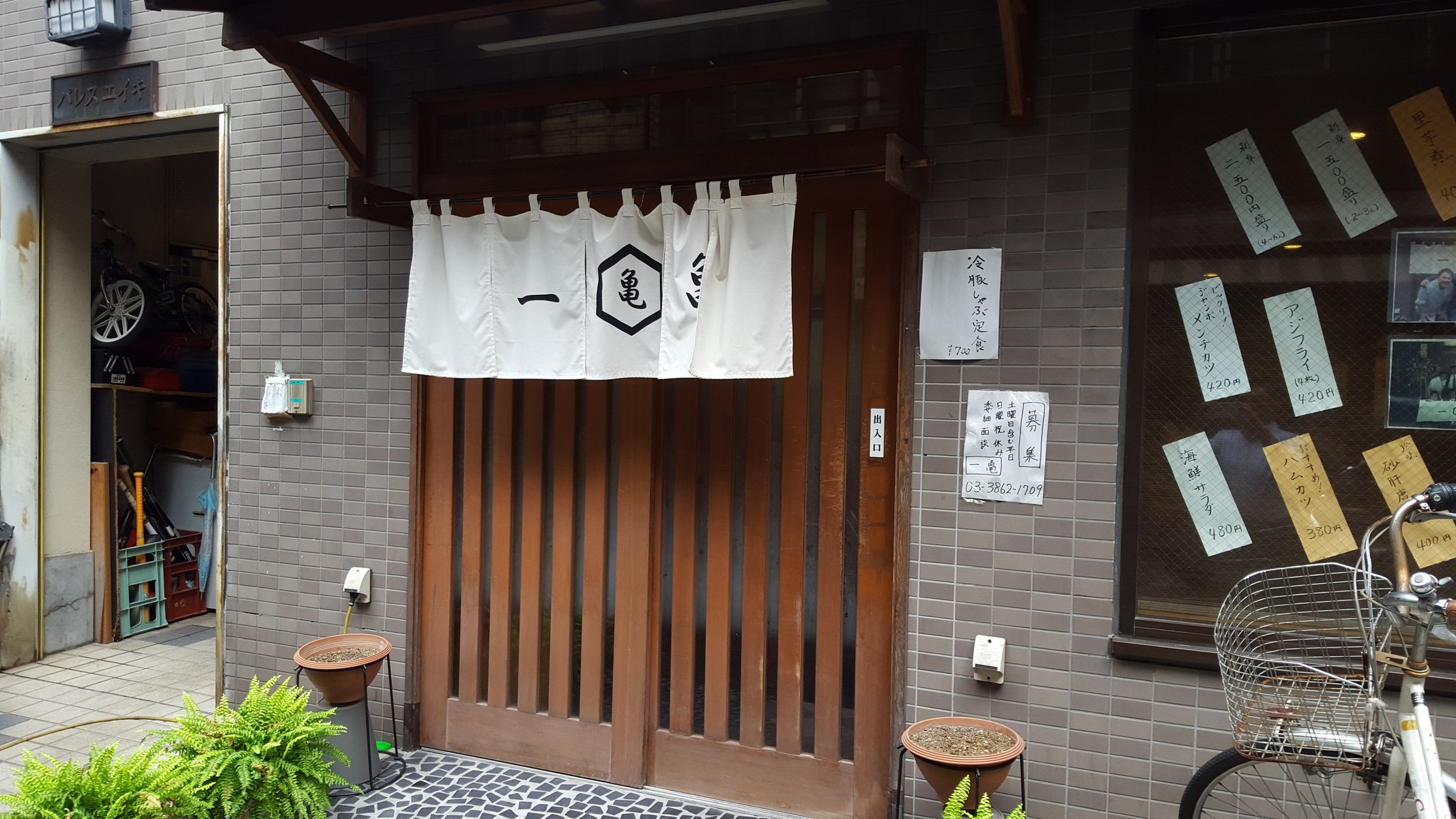 店舗外観【一亀/小伝馬町】