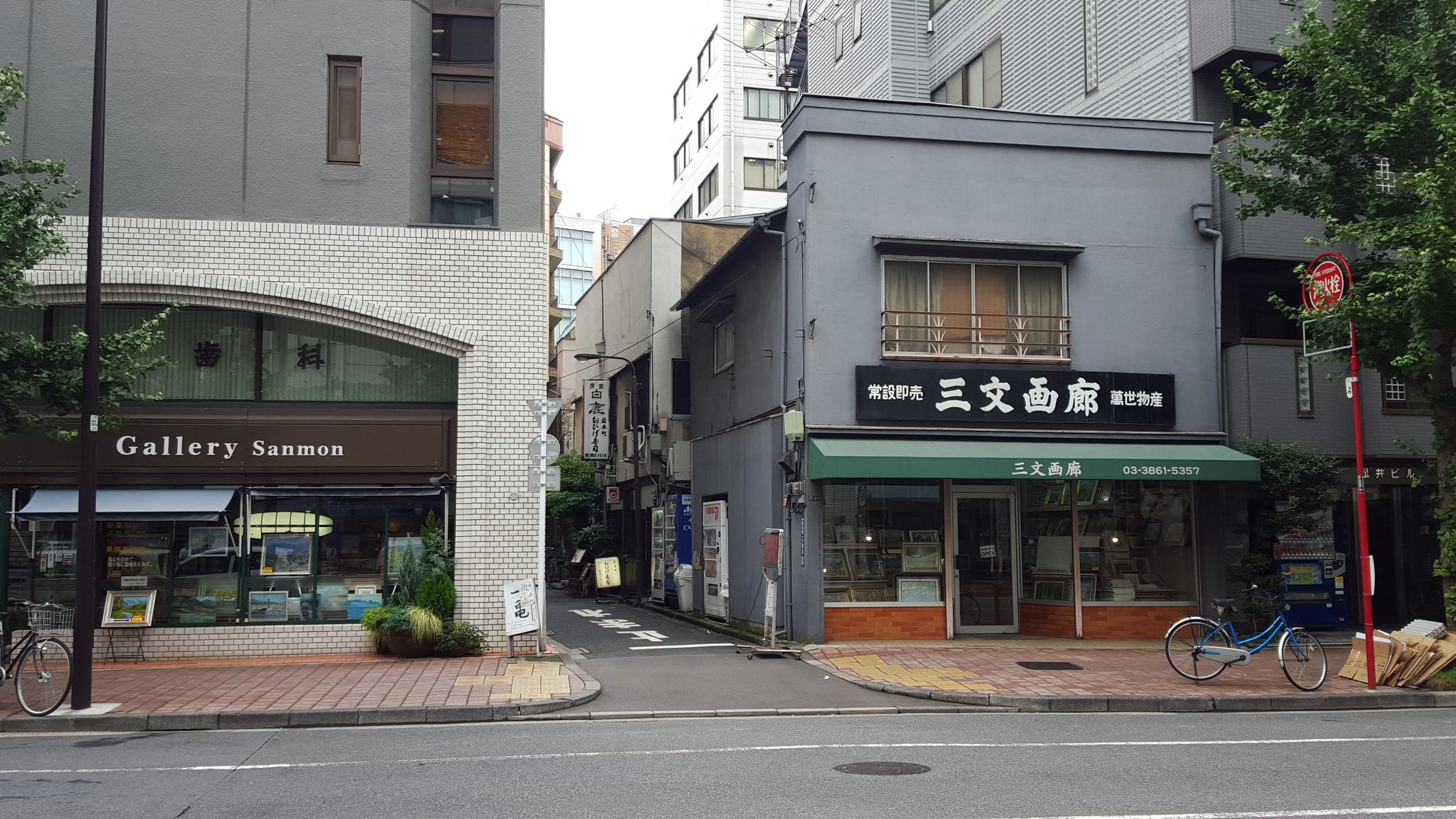 店舗への曲がり角【一亀/小伝馬町】